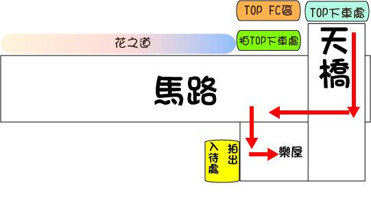 寶塚入待(1).jpg