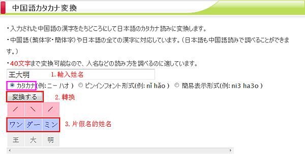 QQ截图20121224140031