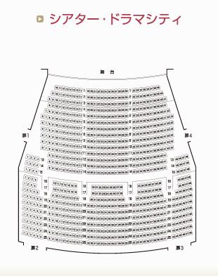 梅 theater