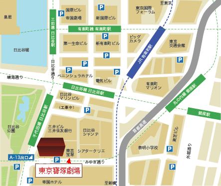 東寶map