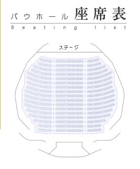 宝hall座位表