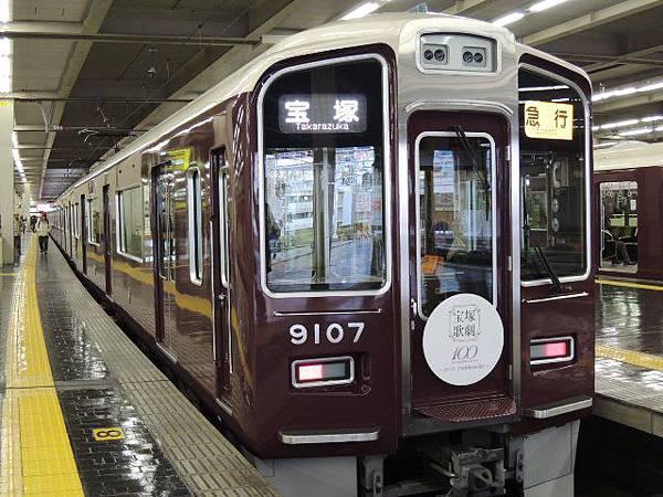 DSCN4924