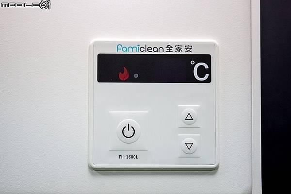 Famiclean全家安數位恆溫強排熱水器