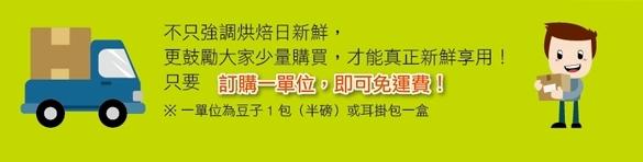 廣鐸電子報_201301_2