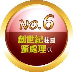 no6-01