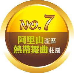 no7-01