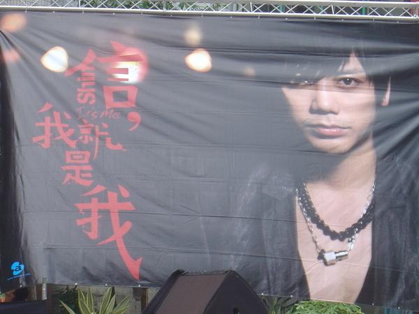 9.9西門+桃園~「我就是我」簽唱會-DSC07971.JPG