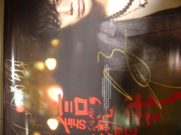 9.9西門+桃園~「我就是我」簽唱會-DSC07980.JPG