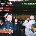 [TV] 20090113 ラジかる「Kamenashi 生出演」(11m31s).avi_000340000.jpg