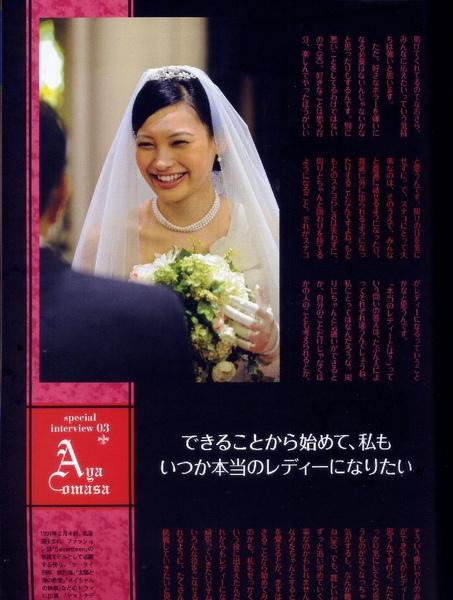 完美小姐進化論 (56).jpg