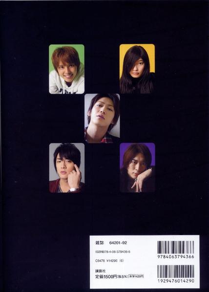 完美小姐進化論 (98).jpg