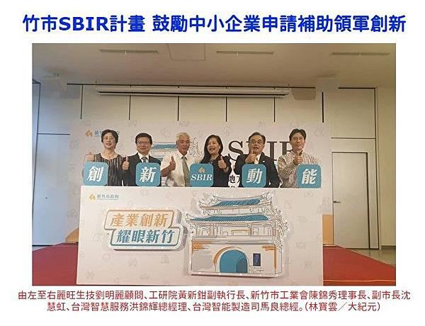 台灣智慧服務股份有限公司 智慧管家電子鎖