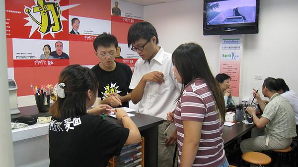 29.乘風實習生.jpg
