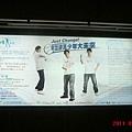 台北車站-F-T0...jpg
