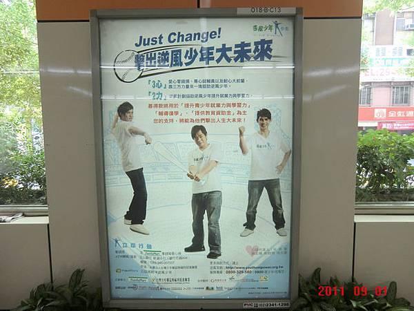 景安站-B-C13...jpg