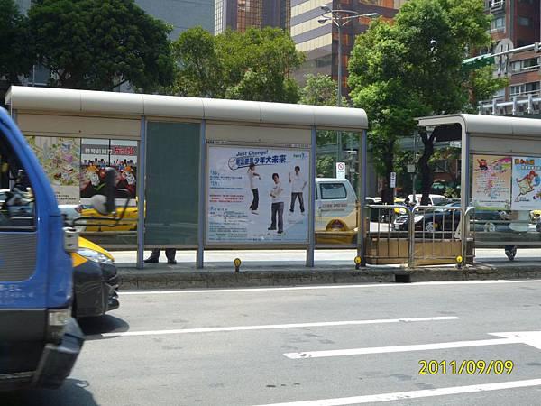 06.民權復興路口(向西)-B06W-2Y.jpg