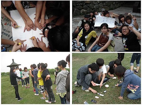 (3)-1透過七星山戶外活動,提升學員團體合作與溝通的能力.jpg