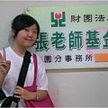 小雯-1參加校內公益性社團(心輔社)到桃園張老師參訪.jpg