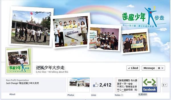 臉書封面圖檔0322