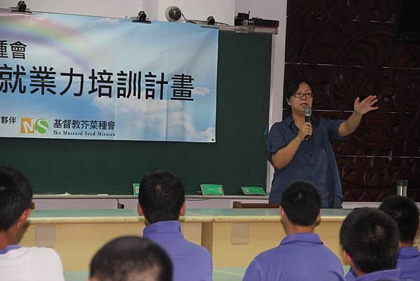 講師吳秋玉具有十多年高關懷青少年輔導經驗
