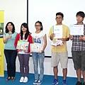 2012逆風教育助學計劃成果發表1