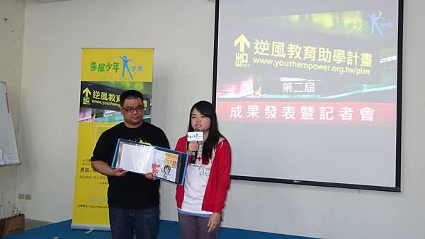 2012逆風教育助學計劃成果發表2
