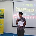 2012逆風教育助學計劃成果發表3
