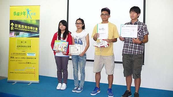 2012逆風教育助學計劃成果發表4