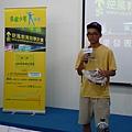 2012逆風教育助學計劃成果發表5