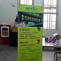 2012逆風教育助學計劃成果發表7