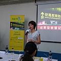 2012逆風教育助學計劃成果發表8