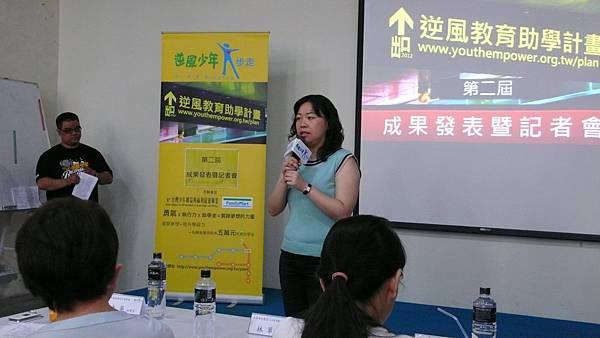 2012逆風教育助學計劃成果發表10