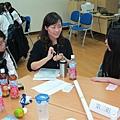 企業志工帶小組討論