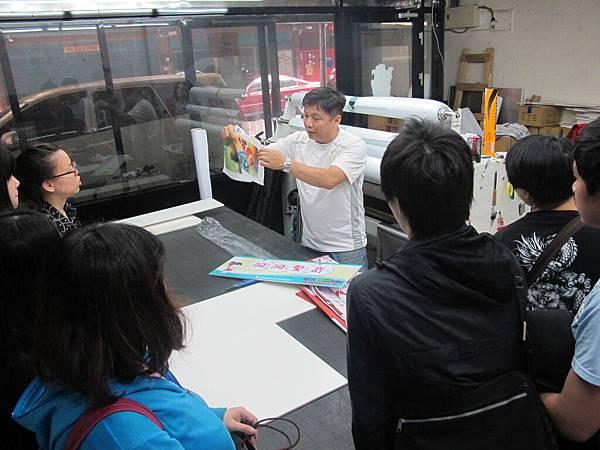 3.參訪印務公司:老闆正與學員說明印務過程