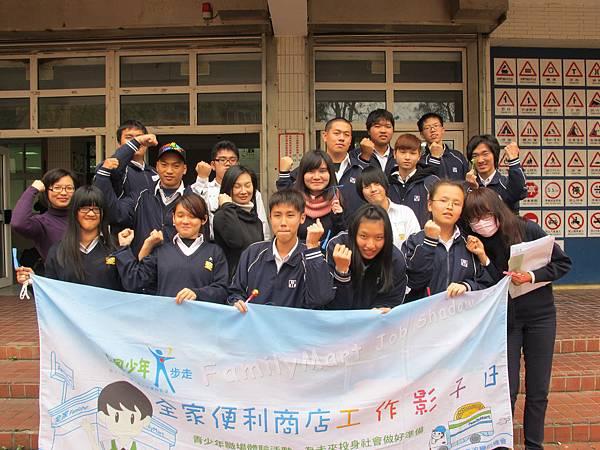 JSD第三天全體同學於教室外合影