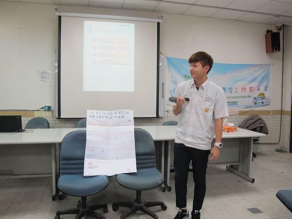 同學於JSD第三天發表想做的工作