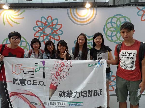 公益攜手見習學員前往台灣設計師週參觀展覽