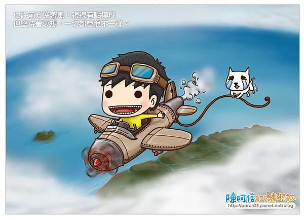 逆風-01