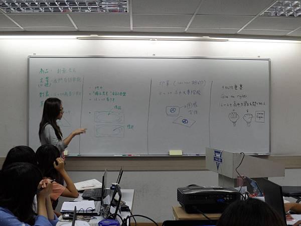 2.公益攜手見習課程開始,恩琪介紹自己的創作裡念