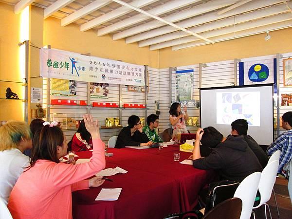 講師向成員分析九型人格測驗