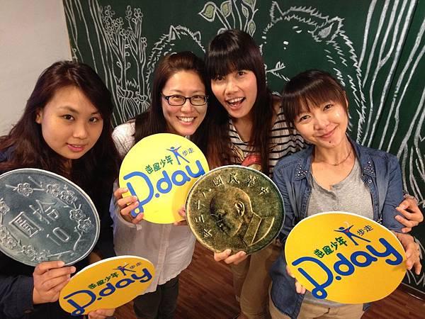 5月份Dday圖-勵馨台中