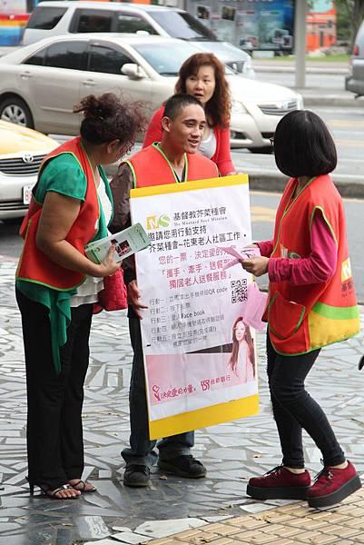 藉由服務學習活動,阿政在輔導員的帶領下到街頭對路人解說芥菜種會的服務方案.jpg