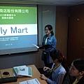 圖二好設計進階班學員靜雅簡報實況.JPG