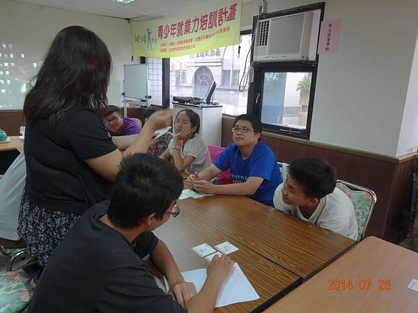 協助成員了解自己的人格特質對職業適應的影響.JPG