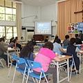 10月31日在花蓮習藝所辦理的逆風方案成果發表會.jpg