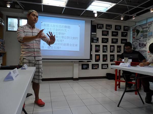 托比老師在分享他對文創的觀點.JPG
