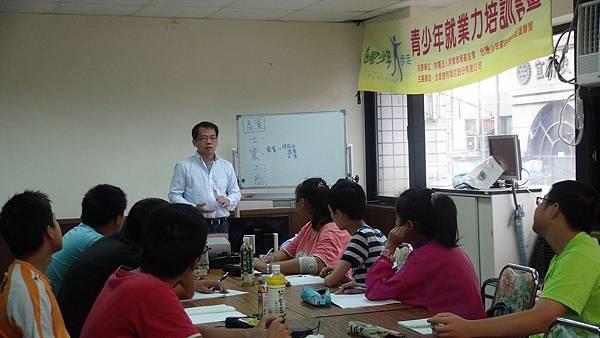 阿寶教育基金會3