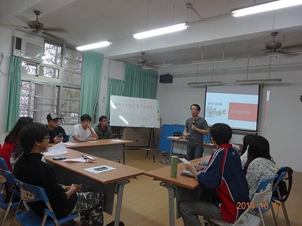 阿寶教育基金會4