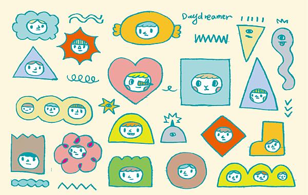 Daydreamer1