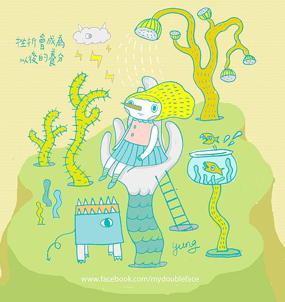 Daydreamer4